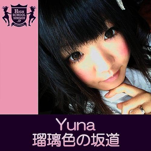 Ruriironosakamichi by Yuna