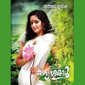 Kavyadalangal by Various Artists
