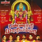 Bannaari Maariamma by Various Artists