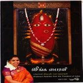 Lingha Bhairavi by Sudha Raghunathan