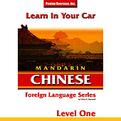 Learn in Your Car: Mandarin Chinese - Level 1 by Henry Raymond Jr.