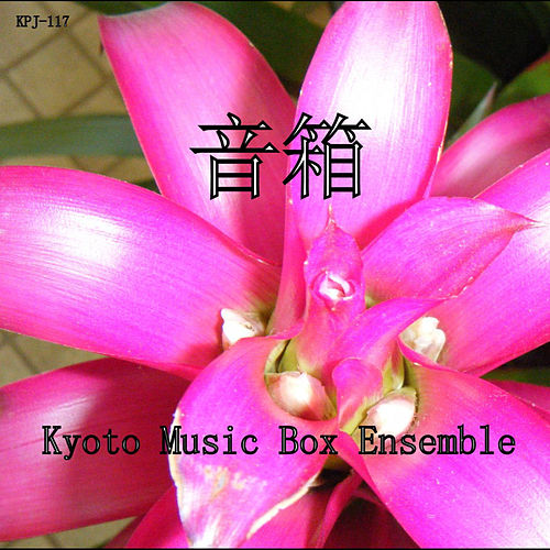 Korean Drama Music Box Collection YUMEHAKO by Kyoto Music Box Ensemble
