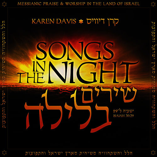 Songs in the Night by Karen Davis