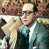 Mohamed Abdel Wahab, Vol. 5 (1931) by Mohamed Abdel Wahab