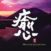 Healing Collection by Uttara-Kuru