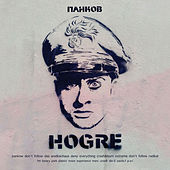 Hogre by Pankow