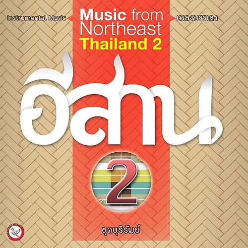 Music from Northeast Thailand #2 by Suthikant Music