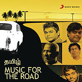 Thamizh Music for the Road: Vol.1 by Various Artists