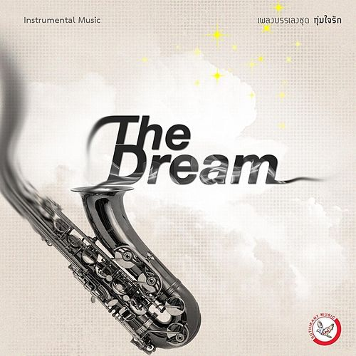 The Dream (featuring Jam the saxophonist) by Suthikant Music