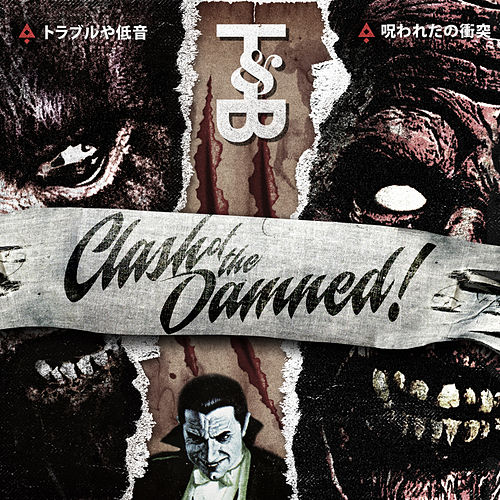 Clash of the Damned Vol. I by Various Artists