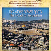 The Road to Jerusalem by Various Artists
