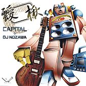 Ai/Hisagi MaxiSingle - Japanese Import by Capital