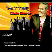 Gholo Gharar (Trance Version) by Sattar