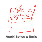 Asobi Seksu x Boris (Split) by Various Artists
