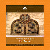 Juz 'Amma - 30th Part of the Quran (Arabic Recitation With A Modern English Translation) by QuranNow
