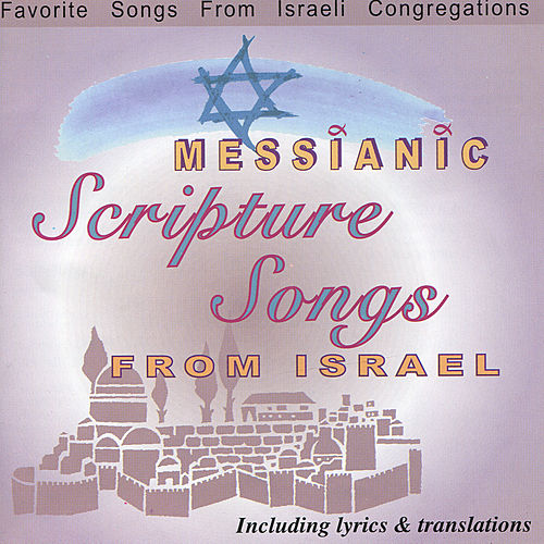 Messianic - Scripture Songs from Israel by Various Artists