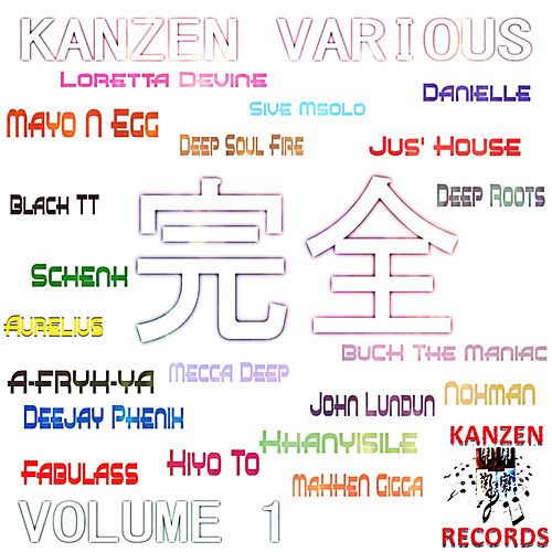 Kanzen Various Volume 1 by Various Artists
