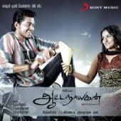 Aattanayagann by Various Artists