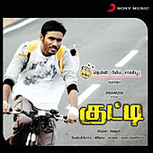 Kutty by Various Artists