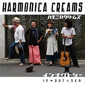 In+Out = Sea by Harmonica Creams