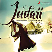 Judaii by Various Artists