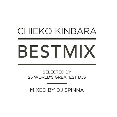 Best Mix by Chieko Kinbara