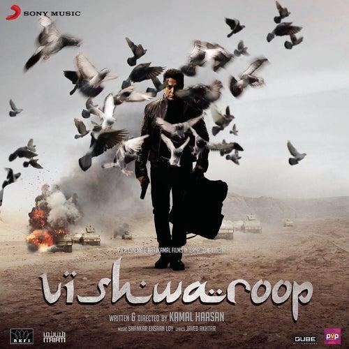 Vishwaroop by Shankar-Ehsaan-Loy