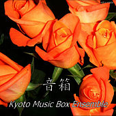 Korean Drama Music Box Collection OTOHAKO by Kyoto Music Box Ensemble