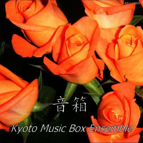 Korean Drama Music Box Collection OTOHAKO by Kyoto Music Box Ensemble