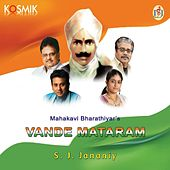 Makakavi Bharathiyar's Vandemataram by Various Artists