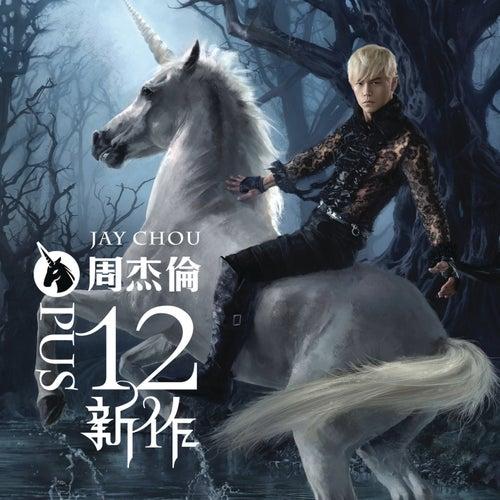 Opus 12 by Jay Chou