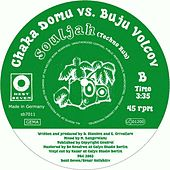 Souljah by Various Artists