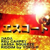 Escort by Dada