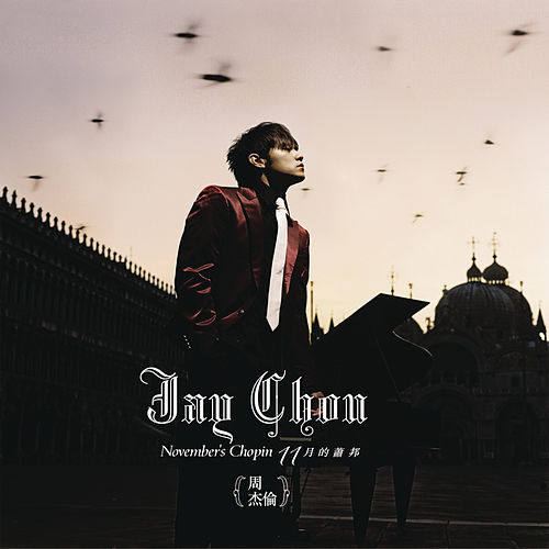 November's Chopin by Jay Chou