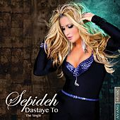 Dastaye To by Sepideh