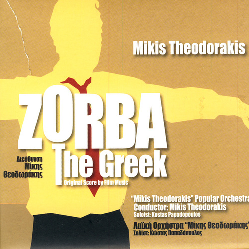 Zorba the Greek by Mikis Theodorakis (Μίκης Θεοδωράκης)