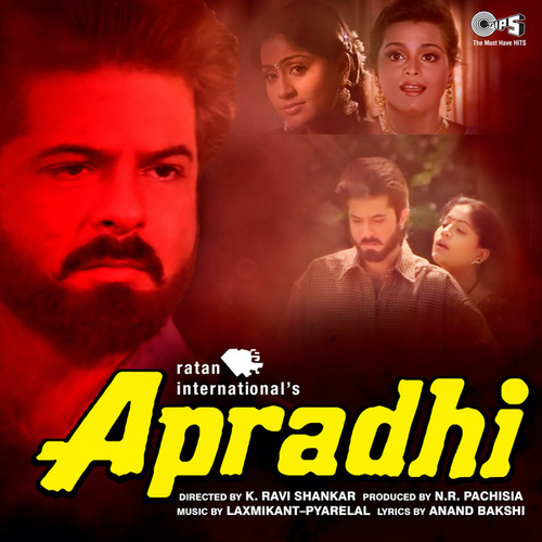 Apradhi (Original Motion Picture Soundtrack) by Various Artists