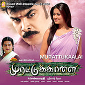 Murattukaalai by Various Artists