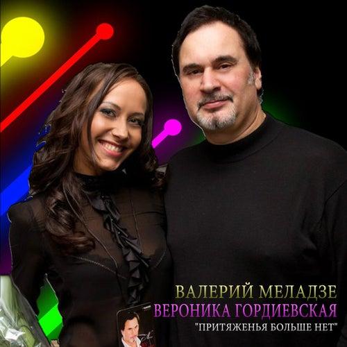No More Attraction (With Valeriy Meladze) by Veronika Gordievskaya