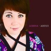 Angel by Alina