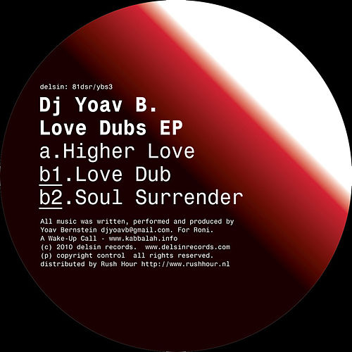 Love Dubs EP by Dj Yoav B.