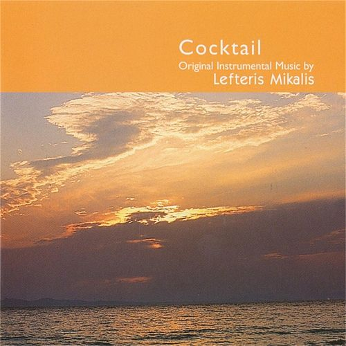 Cocktail by Lefteris Mikalis