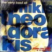 The Very Best Of Mikis Theodorakis by Mikis Theodorakis (Μίκης Θεοδωράκης)