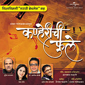 Kanherichi Phule by Various Artists