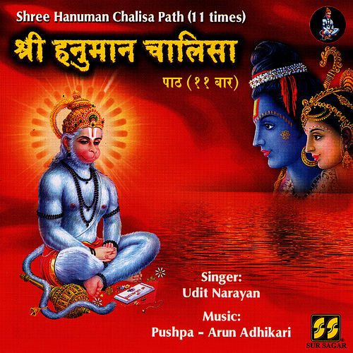 Shree Hanuman Chalisa Path (11 times) by Udit Narayan