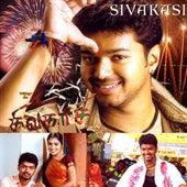 Sivakasi by Various Artists