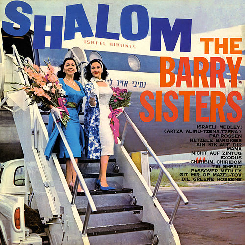 Shalom by Barry Sisters