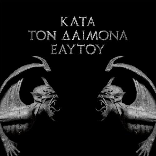 Kata Ton Daimona Eaytoy (Do What Thou Wilt) by Rotting Christ