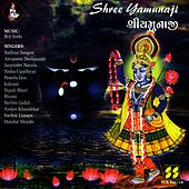 Shree Yamunaji by Anupama