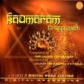 Kaumaram by SP Ramh and Lalgudi Vijayalakshmi
